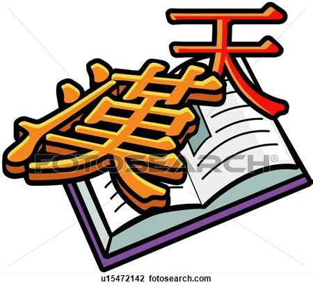 Importance Of Mother Tongue Essay Sample
